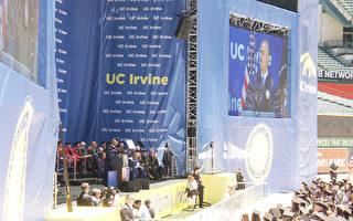 美國加州大學或限招海外及外州學生