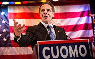 美期中选举  纽约州选情激烈