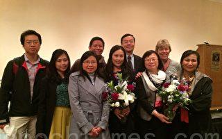 台湾书院参与麻州外语协会年会