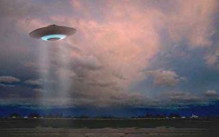 五角大楼UFO报告 吹哨人:政府接受了现实
