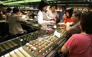 杨宁:黄金跌破1200美元加剧中国经济危机