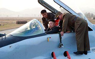 改動「愛國」歌詞 朝鮮軍官被金正恩處決