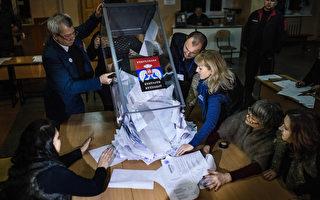 烏克蘭叛軍控制區舉行預定結果的選舉