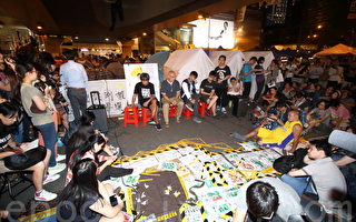香港泛民議員倡總辭公投 向中共施壓