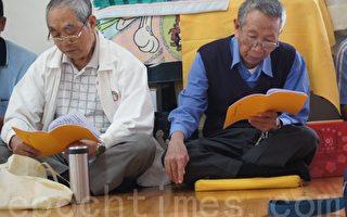 身輕體健 台灣七旬老人修煉法輪功的經歷