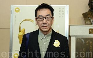 香港著名評論員陶傑:台灣是亞洲奇蹟