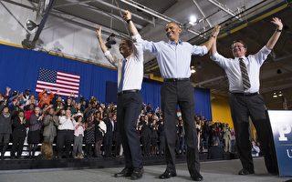 奥巴马:此次选举是50年来难度最大一次