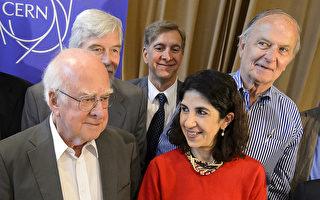 欧洲核子研究组织 首见女掌门
