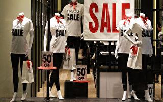 调查:澳人圣诞礼物花费预计超110亿元