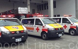 热心公益 善心捐行动急诊室