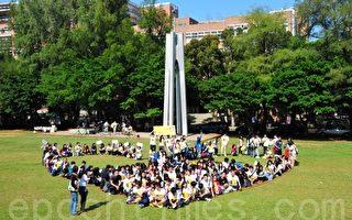 响应饥饿三十活动 中原大学办理饥饿体验营队