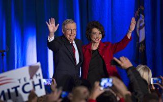 美國共和黨8年後再掌國會大權 「藍州」變色