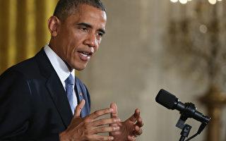 奧巴馬年底前頒行政令 續推移民改革