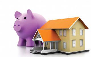 英國住房抵押貸款利率再降 最低0.99%
