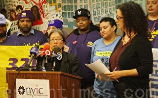 紐約多團體支持奧巴馬續推移民改革