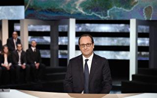 法国总统欧兰德6日接受电视访问时坦承自己在政策上或有过失,尤其是未能降低失业率。(MARTIN BUREAU/AFP)