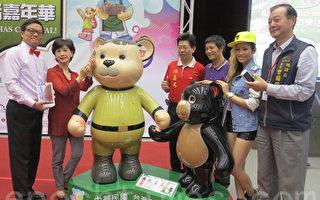 引爆百萬觀光人潮  泰迪熊再現台中