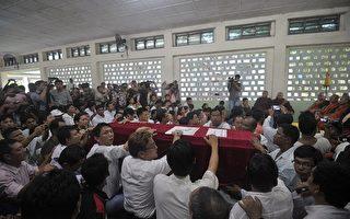 哈佛法學院:緬甸軍政府掌政時犯戰爭罪