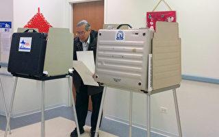 大選日:華人積極參與