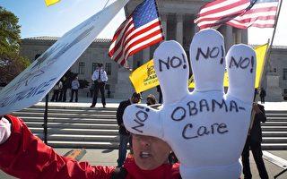 茶党支持者在联邦最高法院外抗议奥巴马健保法案(Mladen Antonov/Getty Images)