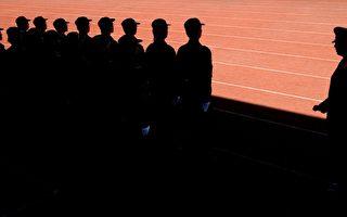 擅闯美军基地拍照 中国一学生被判刑一年