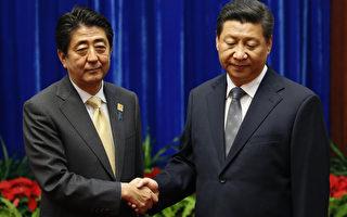 中日首腦安倍晉三與習近平在北京會談