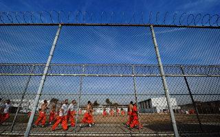 47号法案生效 美国加州五千重罪犯被放