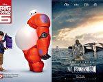 《超能陆战队》、《星际穿越》两部新片首周末票房均突破5000万美元。(迪士尼、华纳兄弟/大纪元合成)