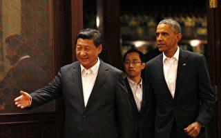 奧巴馬:想與習近平作直接和坦誠的交流