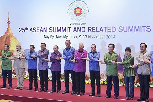 緬甸東盟東亞峰會 奧巴馬將會晤昂山素姬
