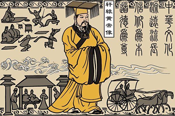 """黄帝将""""医道""""传给雷公,传承仪式非常的特殊、庄严、隆重,并有""""割臂歃血""""之盟。(大纪元)"""