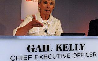 西太平洋银行女行长凯利明年2月退休