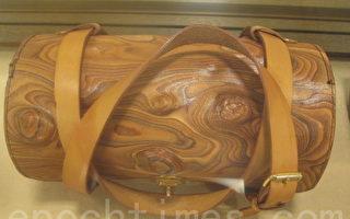 一根木頭的皮包 東京傳統工藝趣味