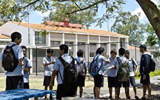 2014西澳高考 考生反应因人而异