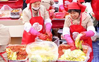 2014首尔泡菜文化节  历届规模之最