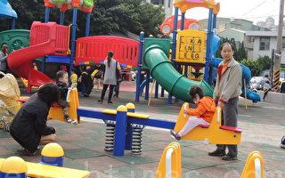 鹿港兒童公園整修  繽紛重新啟用