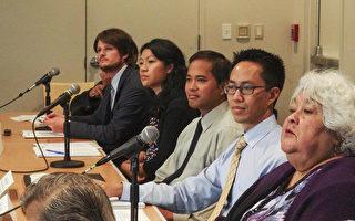 明年加州硅谷試行聯合保險計畫