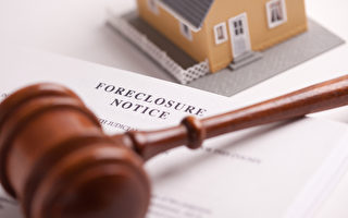 投資地產被法拍 個人財產將沒收抵債