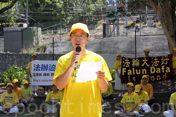 澳媒:法輪功團體向G20首腦呼籲停止迫害