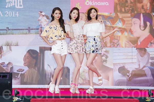 Dream Girls擔任觀光代言人。左起:李毓芬、宋米秦、郭雪芙。(黃宗茂/大紀元)