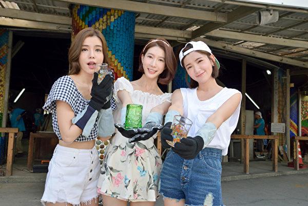 Dream_Girls第一次在沖繩體驗玻璃杯製作DIY,過程相當有趣。(斐藝整合提供)
