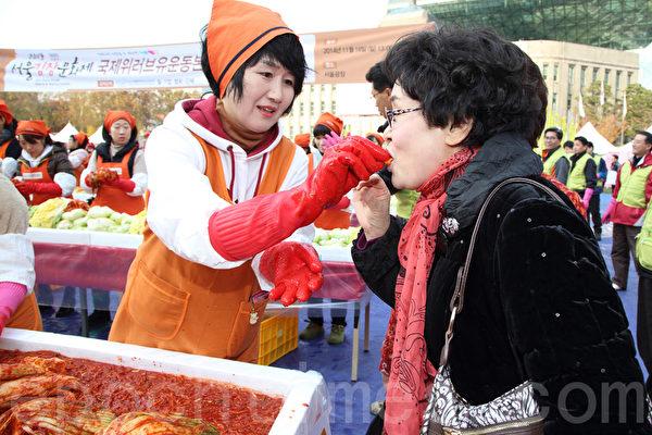 為期3天的「2014首爾泡菜文化節」於11月16日落下帷幕,這也是韓國歷屆規模最大的泡菜慶典。(全宇/大紀元)