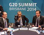 圖為11月16日,奧朗德在澳洲布里斯本G20峰會上.(Glenn Hunt/Getty Images)