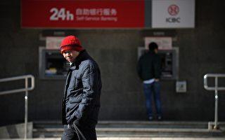 路透社:官員說中國經濟將經歷疼痛時期
