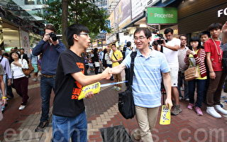 香港中學生落區傳「雨傘運動」真相