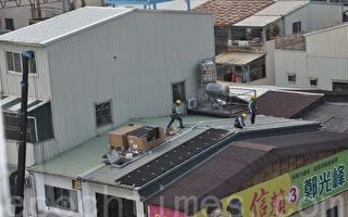 气爆灾区景观再造 铁皮屋顶换光电建筑