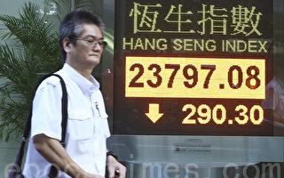 滬港通首日遭冷遇投資分歧