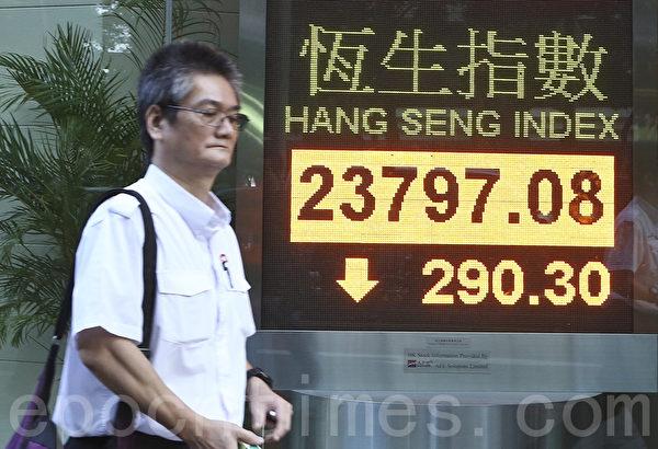 """""""沪港通""""开通首日,恒指倒跌290点,收报23,797点。(余钢/大纪元)"""