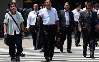 GDP连跌两季 日本经济意外陷衰退