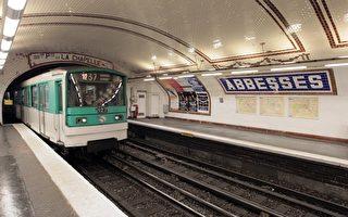 巴黎青年玩危險「火車衝浪」令人擔憂
